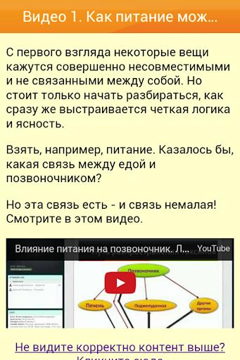 download Электронный
