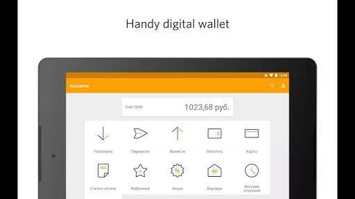 QIWI Wallet  screenshots 7