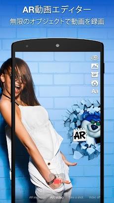 Snaappy – ARソーシャルネットワークのおすすめ画像1