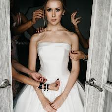 Wedding photographer Dasha Tebenikhina (tebenik). Photo of 23.10.2017