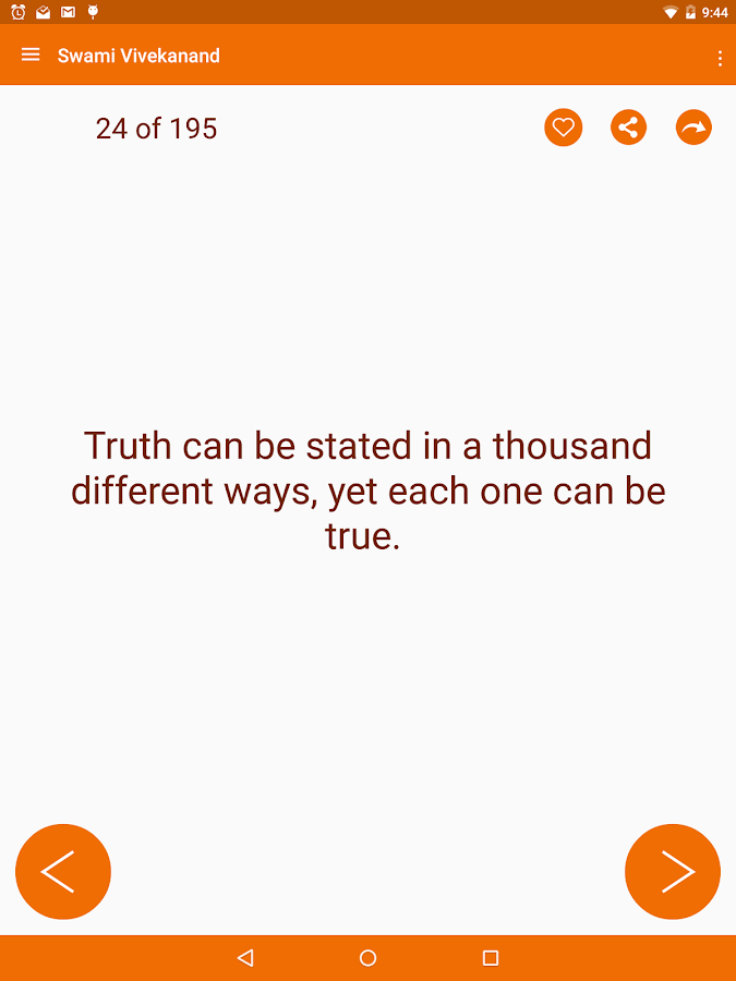 Swami Vivekananda Quotes- screenshot