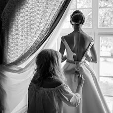 Wedding photographer Ekaterina Shestakova (Martese). Photo of 02.10.2017
