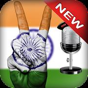 Hindi Christian Song: Music Radio FM Hindi