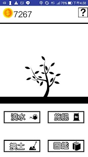 tree - náhled