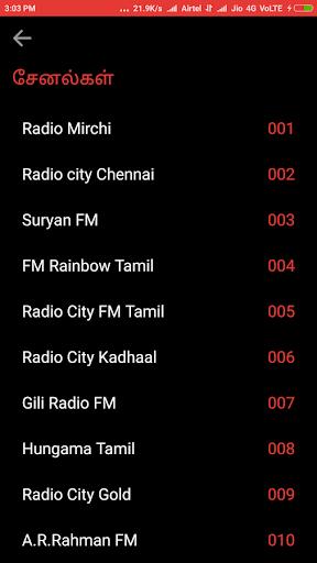 Jaffna Radio screenshot 1
