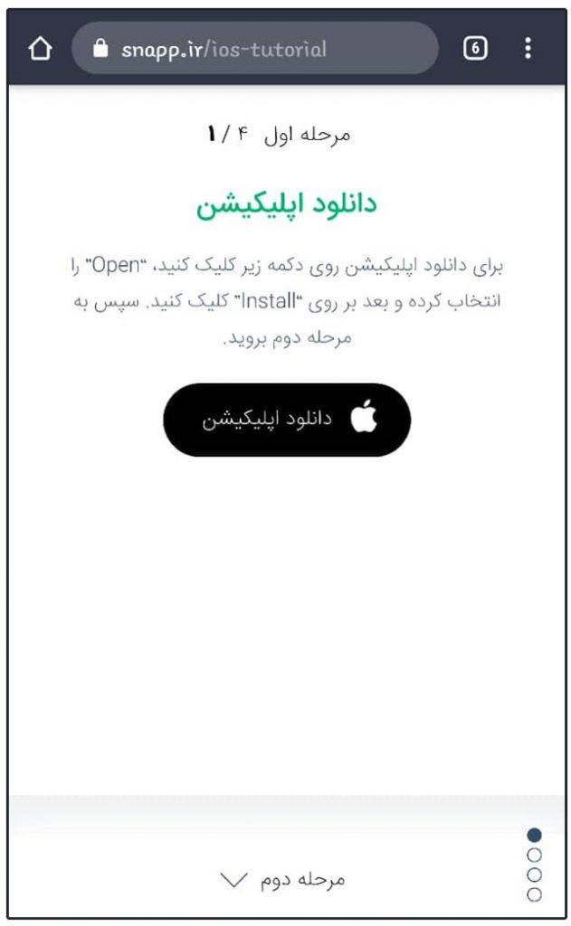 Mobile screen-grab of the installation page of Snapp Website - Iranian versions of Uber-  Termeh Travel