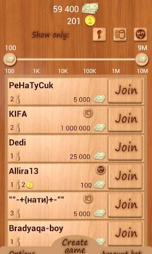 Loto Online screenshot 3