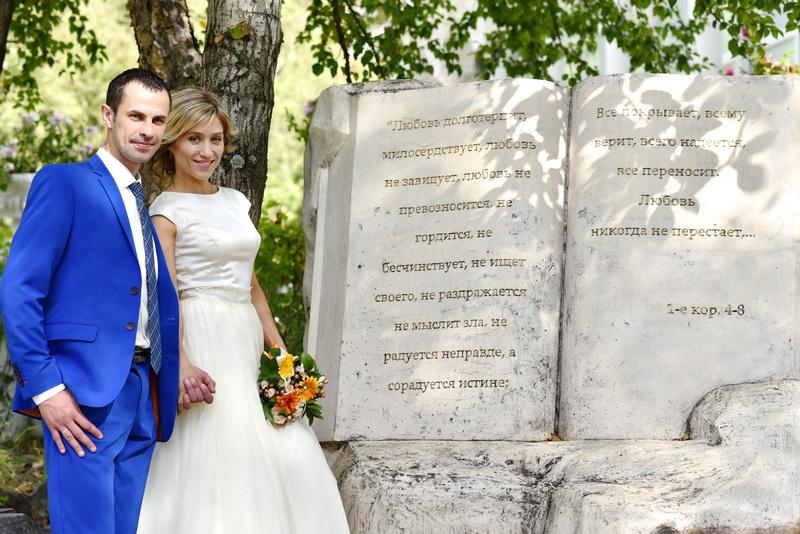 Евгения Полянова в Хабаровске