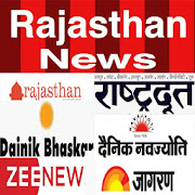 Rajasthan News Patrika - ePaper