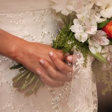Wedding photographer María Curia Villoria (curiavilloria). Photo of 18.06.2015