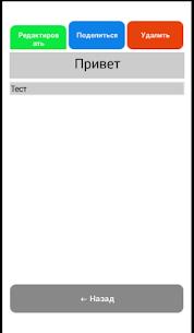 Baixar Notepad++ Última Versão – {Atualizado Em 2021} 5