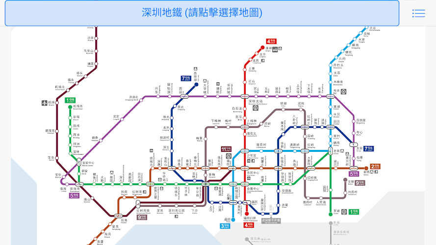 Guangzhou Subway Map 2017.Download Hk China Mtr Map Apk Latest Version App By Sky Explorer