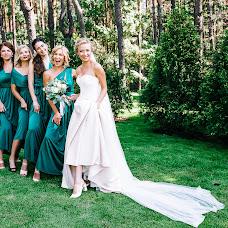 Wedding photographer Viktoriya Lyubarec (8lavs). Photo of 16.08.2018