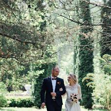Bröllopsfotograf Vitaliy Kozin (kozinov). Foto av 06.06.2019