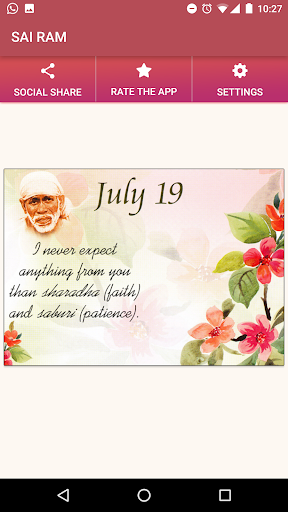 Saibaba Daily Inspirations 1.0 screenshots 2