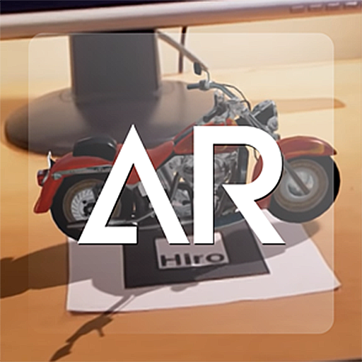 UNREAL4AR (Unreleased)- screenshot
