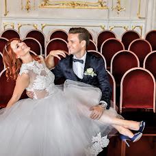Esküvői fotós Judit Haraszti (HarmonyArtFoto). Készítés ideje: 01.07.2018