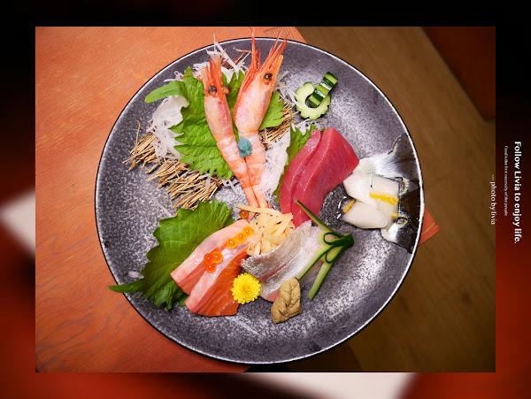 台北大安區 捷運信義安和站 俞壽司 無菜單料理 茶碗蒸必點│新鮮食材道道驚艷 ❤跟著Livia享受人生❤