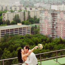 Wedding photographer Evgeniy Burak (John). Photo of 19.09.2013