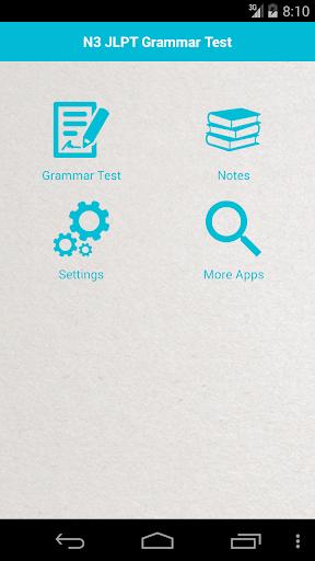 N3 JLPT Grammar Test LITE