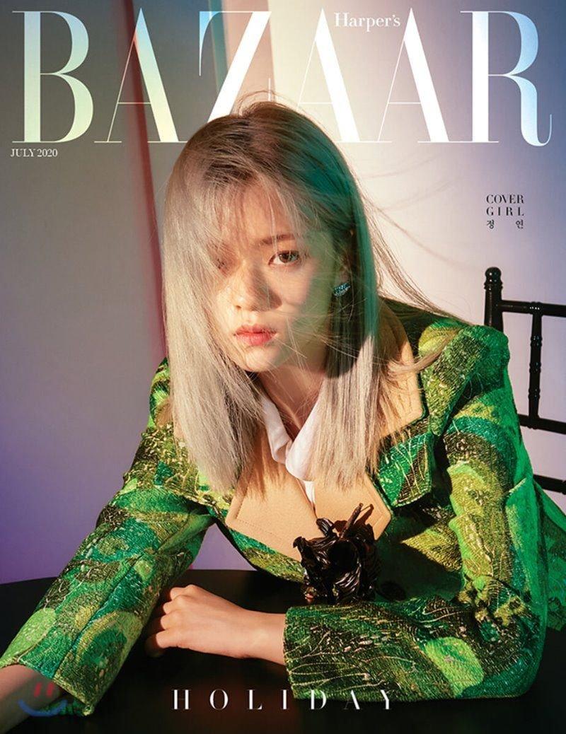 jeongyeon magazine