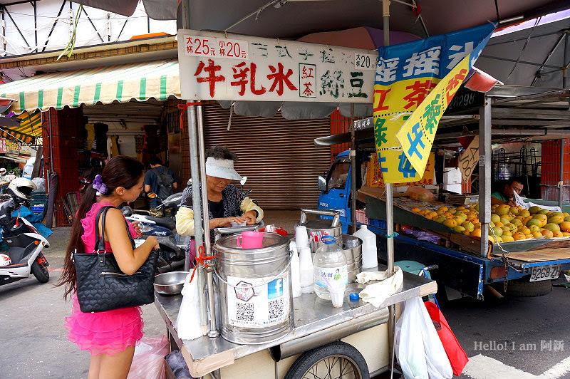 豐原古早味飲料攤,橫街阿嬤紅茶攤-2