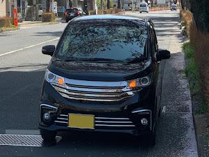 デイズ B21W ライダーのカスタム事例画像 Yasu  king of street関東さんの2019年04月06日10:57の投稿