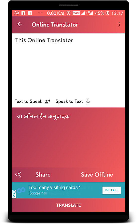 translate in marathi Marathi is an indo-aryan language it is the official language of maharashtra state of india and is one of the 23 official languages of india it is the 19th most spoken language in the world marathi has the fourth largest number of native speakers in india the marathi people or maharashtrians are an indo-aryan ethnic group that inhabit the maharashtra region and state of western india.