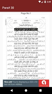 Quran Urdu Translation 30 - náhled