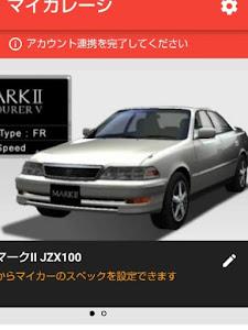マークII JZX100 のカスタム事例画像 りょうさんの2019年01月20日17:50の投稿