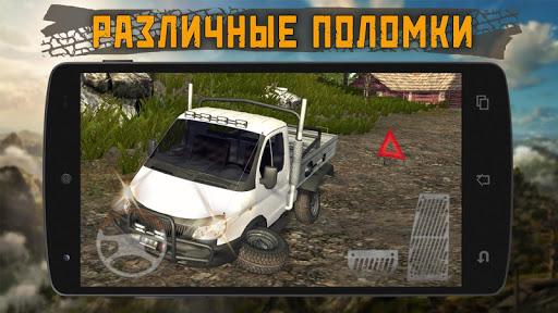 Dirt On Tires 2: Village screenshot 6