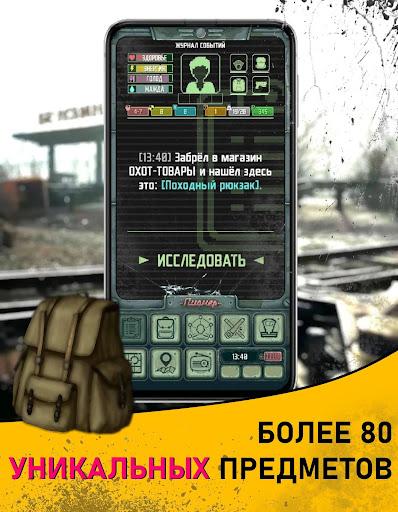 Code Triche Карманный Фолыч 2 - Atom Apocalypse Survival apk mod screenshots 2