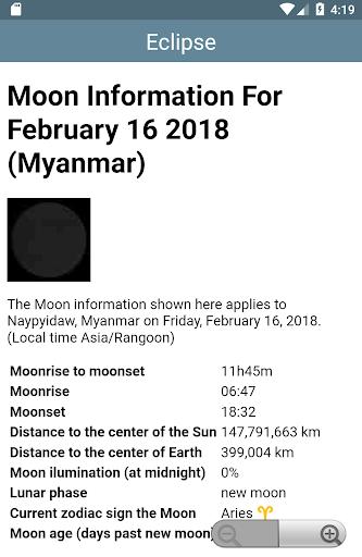 myanmar calendar 2018 screenshot 4