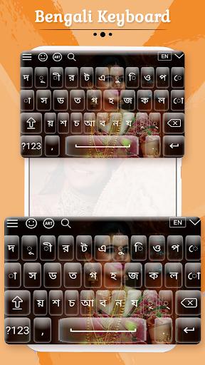 Bengali Keyboard screenshots 4