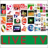 Digital Live TV Channel- লাইভ বাংলা টিভি চ্যানেল Android APK Download Free By V-cash