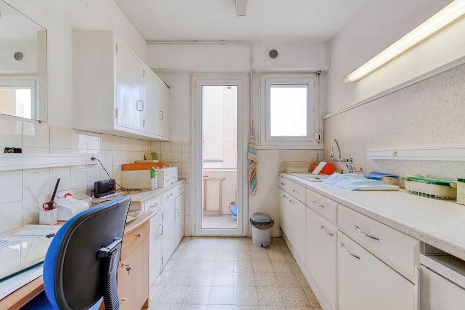 Vente appartement 3 pièces 68 m² à Sainte-Maxime (83120), 280 000 €