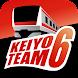 京葉線プラス-京葉線沿線&KEIYO TEAM6情報アプリ