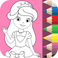 Princess Coloring Book APK