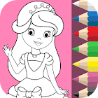 Coloreando Princesas para Niños icon