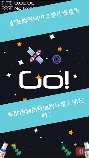 香港大學專業進修學院 - HKU Space