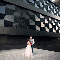 Wedding photographer Darya Grischenya (DaryaH). Photo of 26.09.2018