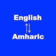English to Amharic Translator