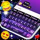 Galaxy Stars 2018 Keyboard Download on Windows