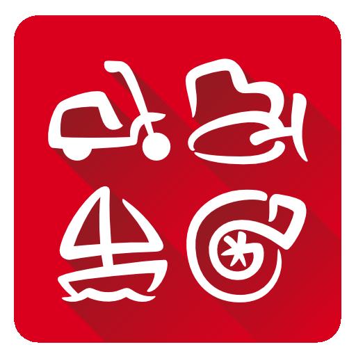 Дром База: запчасти, шины и диски, спецтехника (app)