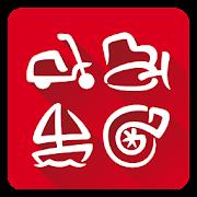 App Дром База: запчасти, шины и диски, спецтехника APK for Windows Phone