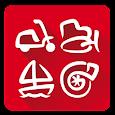 Дром База: запчасти, шины и диски, спецтехника apk