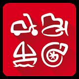 Дром База: запчасти, шины и диски, спецтехника Android App