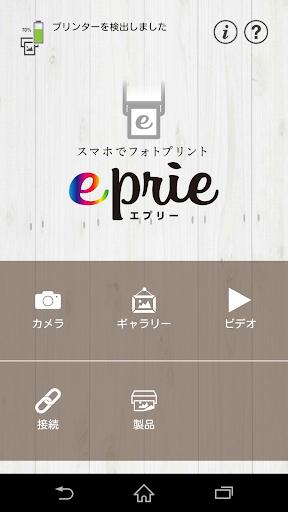 eprie 10.2 Windows u7528 1