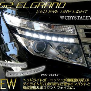 エルグランド PNE52 Rider V6のカスタム事例画像 こうちゃん☆Riderさんの2021年04月30日10:19の投稿