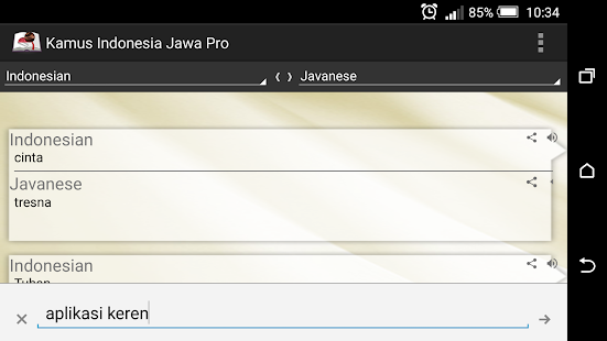 Indonesian-Java-Dictionary-Pro 9